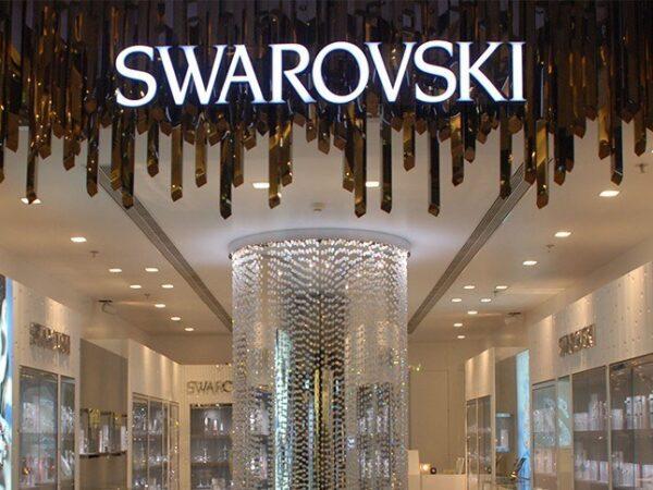 SWAROVSKI Geneve, Einkaufzentrum BALEXERT